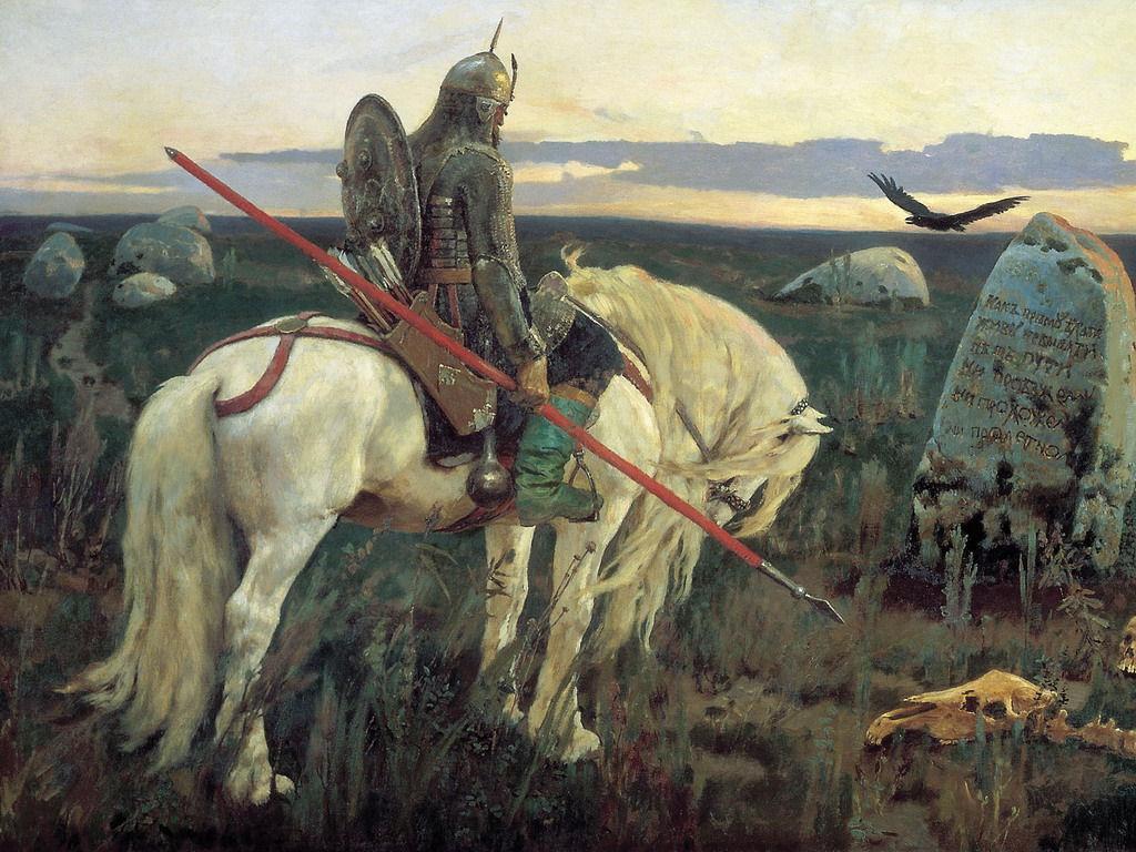 Кощей Бессмертный захватил Скопин! | Квесты Ubego