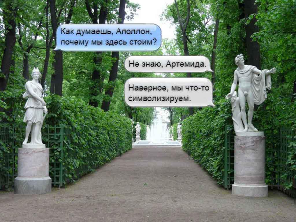 Герои древнегреческих мифов и где они обитают | Квесты Ubego