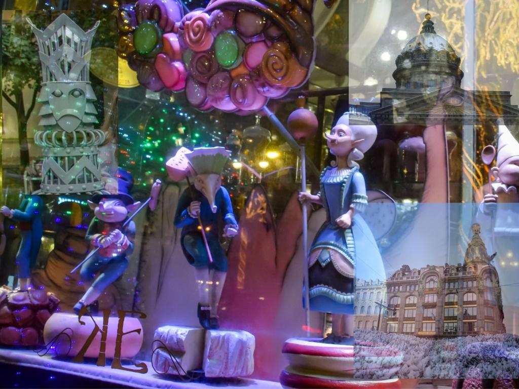 Алиса в Петербурге | Квесты Ubego