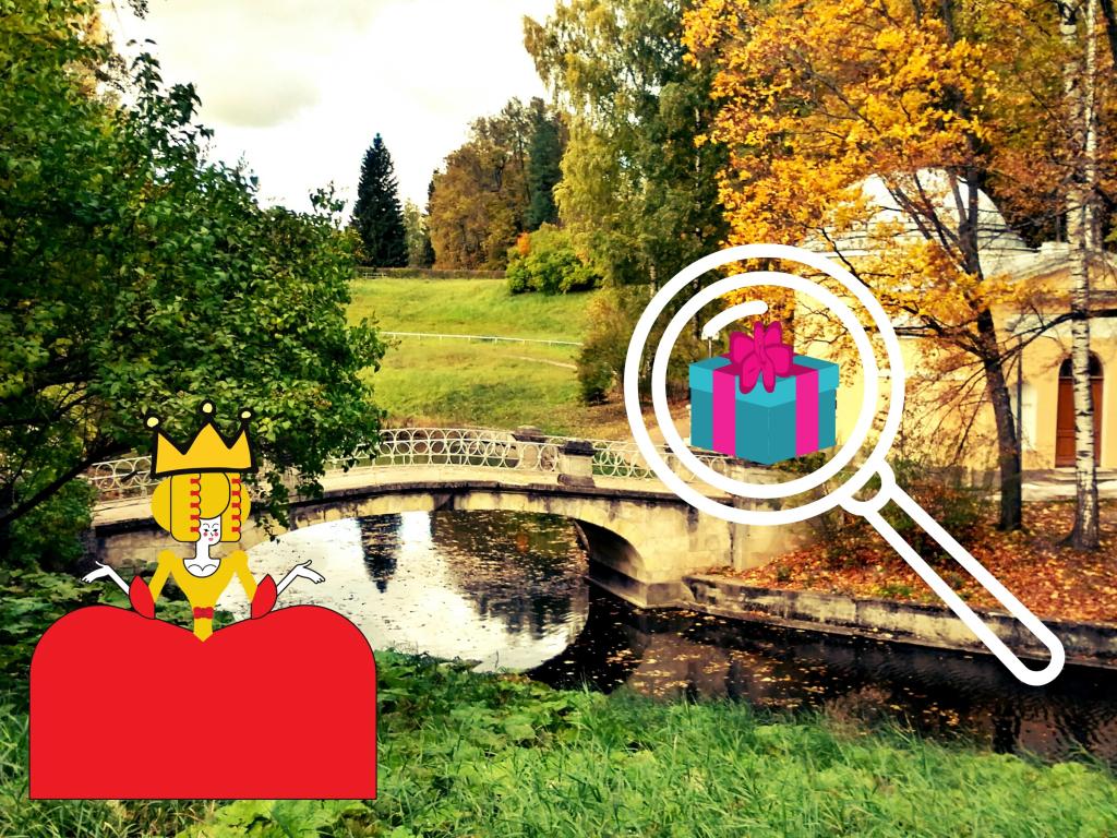 Павловск. В поисках подарка императрицы | Квесты Ubego