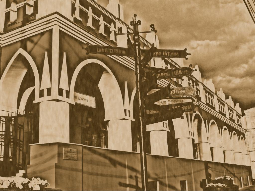 Гоголь в Калуге | Квесты Ubego