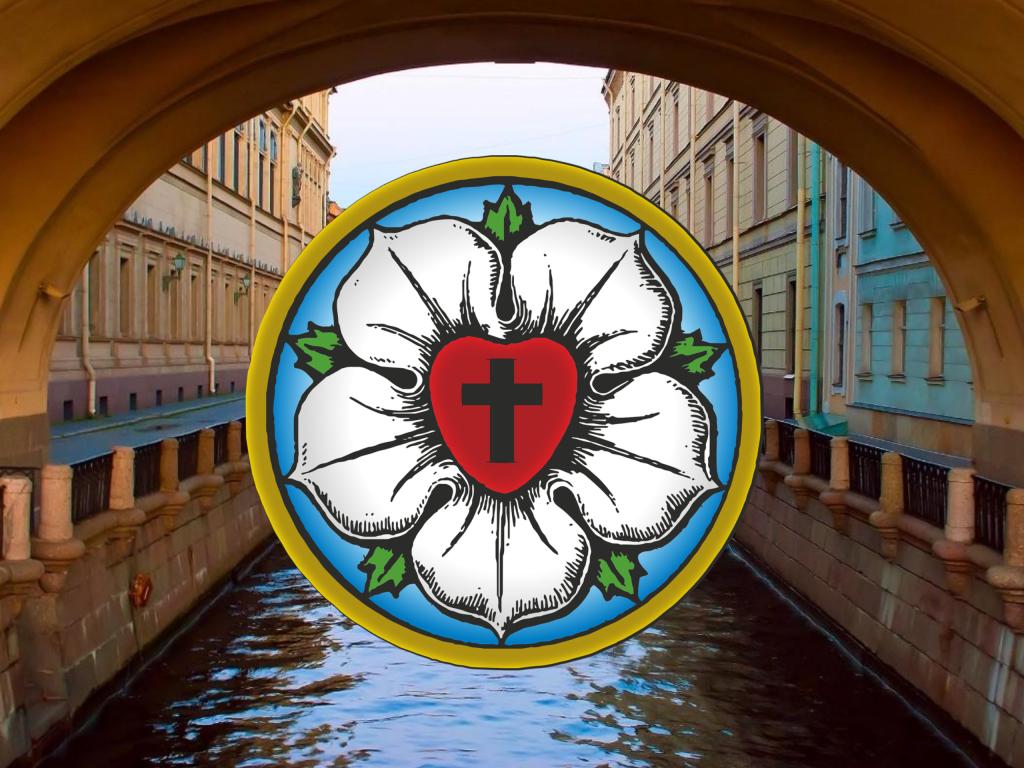 Лютеране в Петербурге   Квесты Ubego
