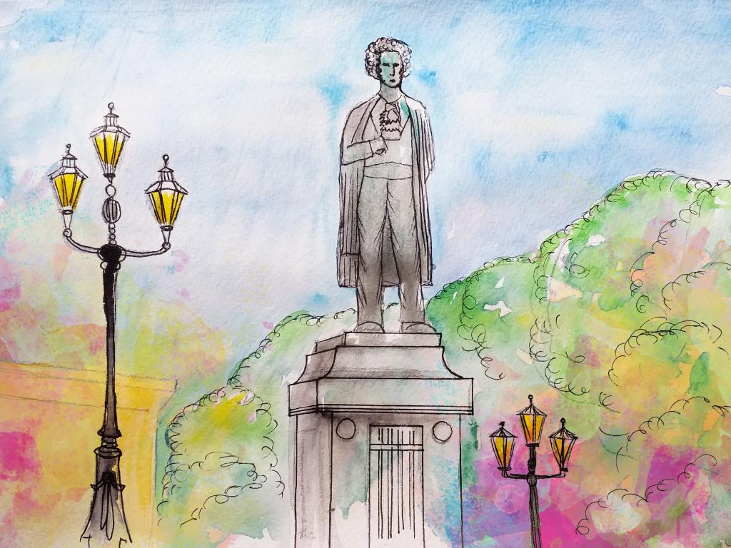 Пушкин в розыске! | Квесты Ubego