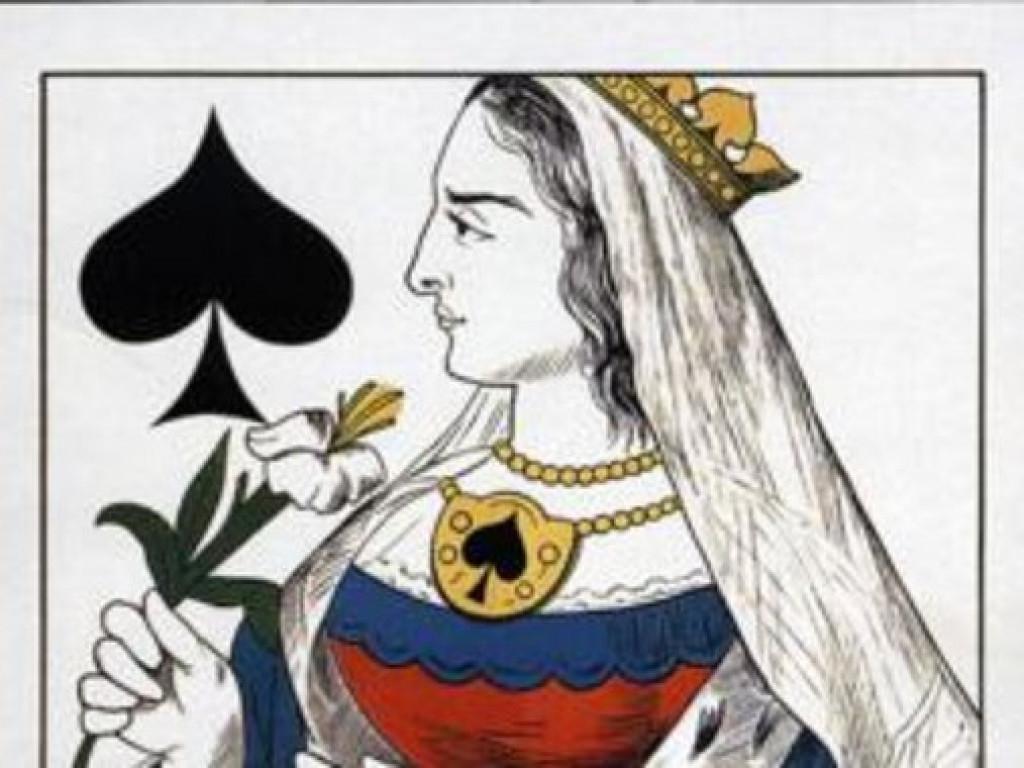 Пиковая дама | Квесты Ubego