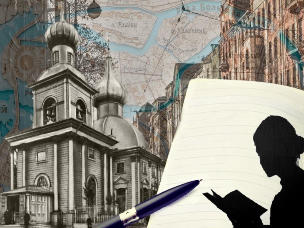 Легенды и были Петроградской стороны | Квесты Ubego