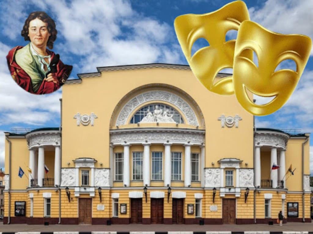 Волков: первый Русский театр 18 века. | Квесты Ubego
