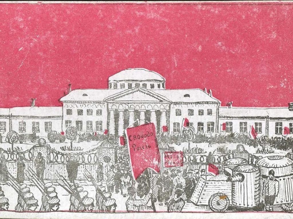 «1917. Путь революции» | Квесты Ubego